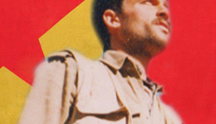 الشهيد كمال محمود الباش