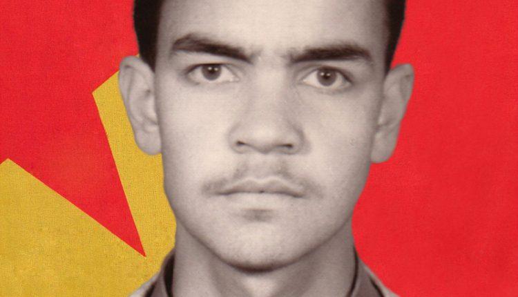 الشهيد حسين مصطفى