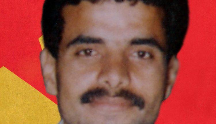 الشهيد محمد راشد