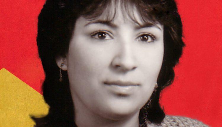 الشهيدة نارين حمباشو